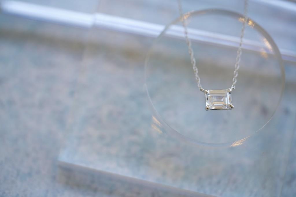 Sirius Emerald Necklace
